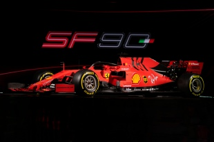 SF90 (8)