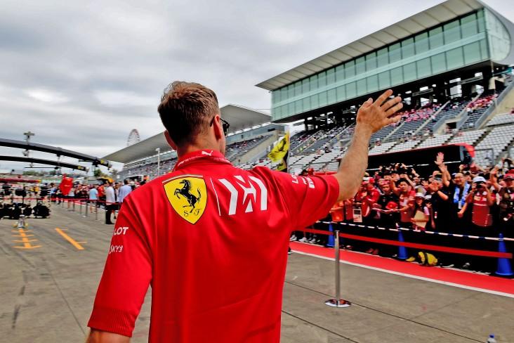 GP GIAPPONE F1/2019 - GIOVEDÌ 10/10/2019 credit: @Scuderia Ferrari Press Office